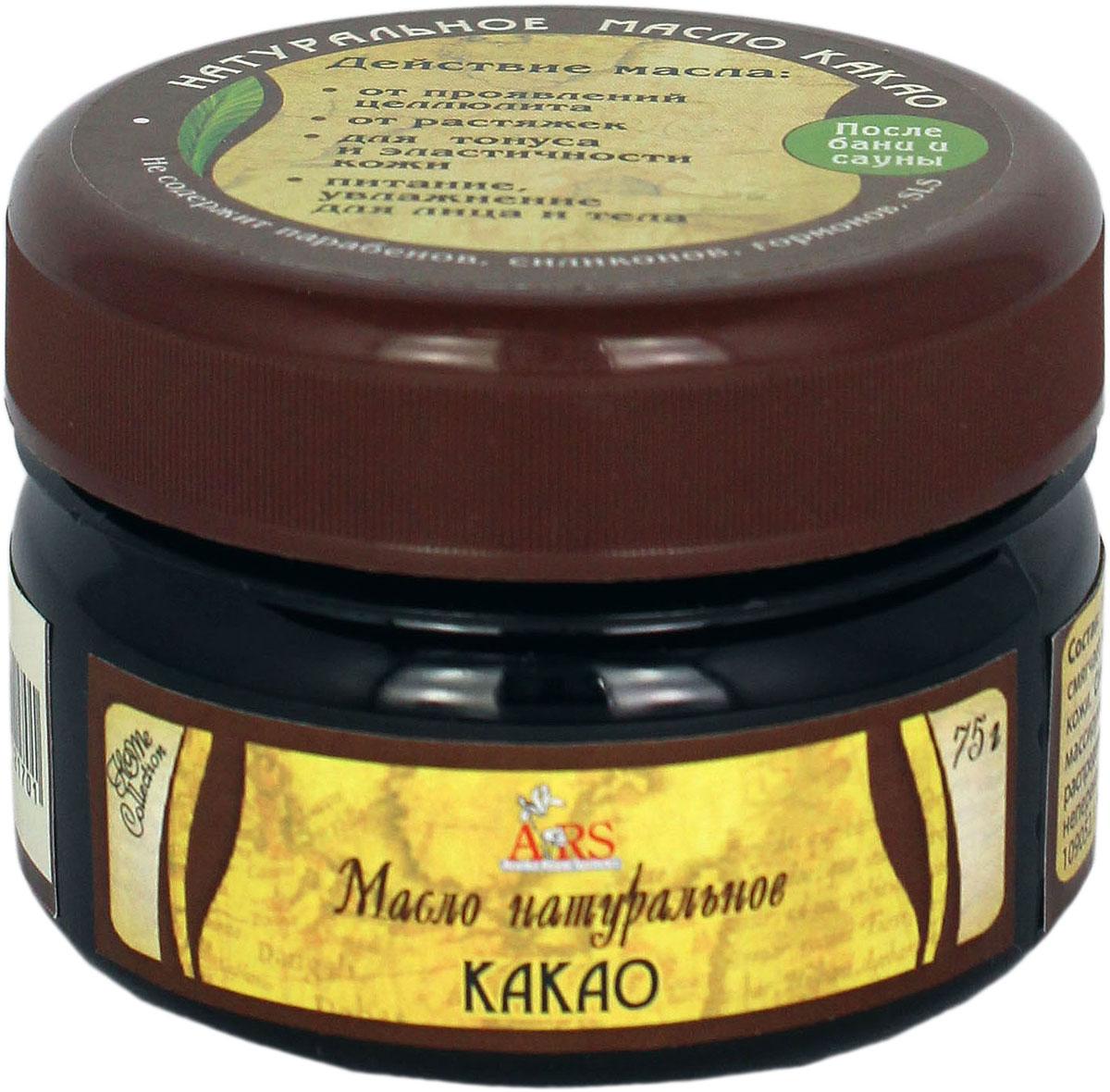 Натуральный дезодорант  масло какао