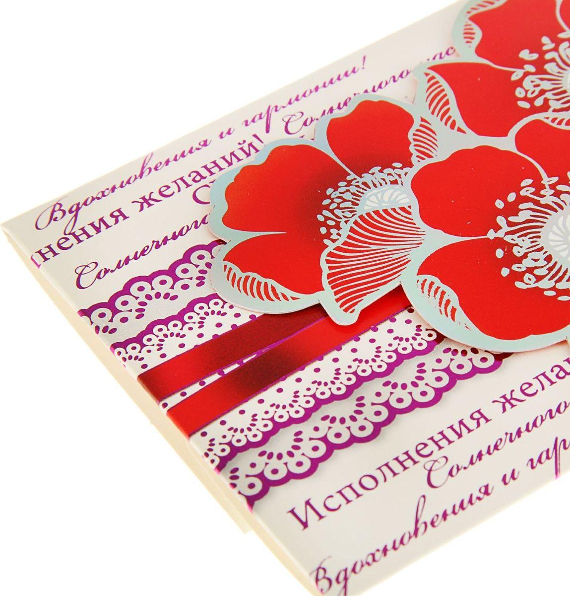 нижними универсальные открытки с праздником сносе