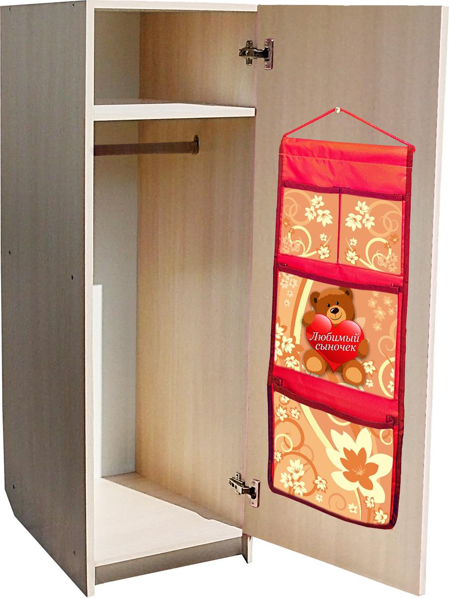 Как сделать шкафчики для детского сада