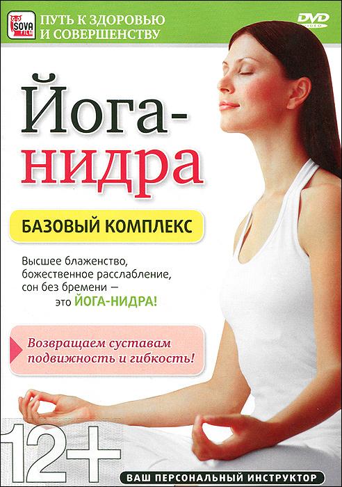 Польза йоги, полезные позы для сердца, поза асаны сарвангасана
